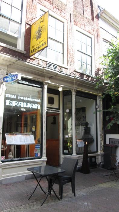 Erawan, Haarlem, the Netherlands