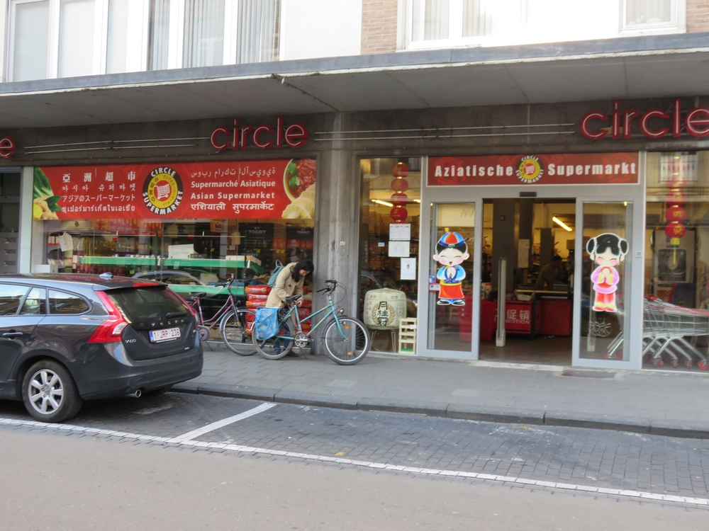 Asian supermarket Circle, Leuven/Louvain
