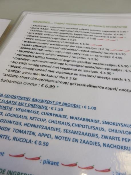 Vegaverso menu