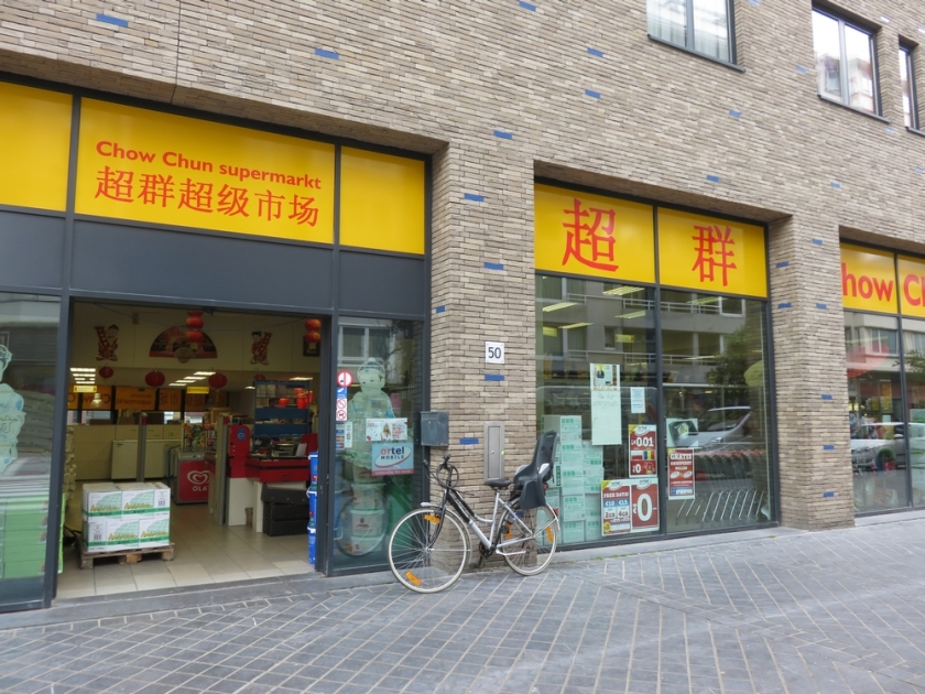 Asian supermarket Chow chun, Ostend