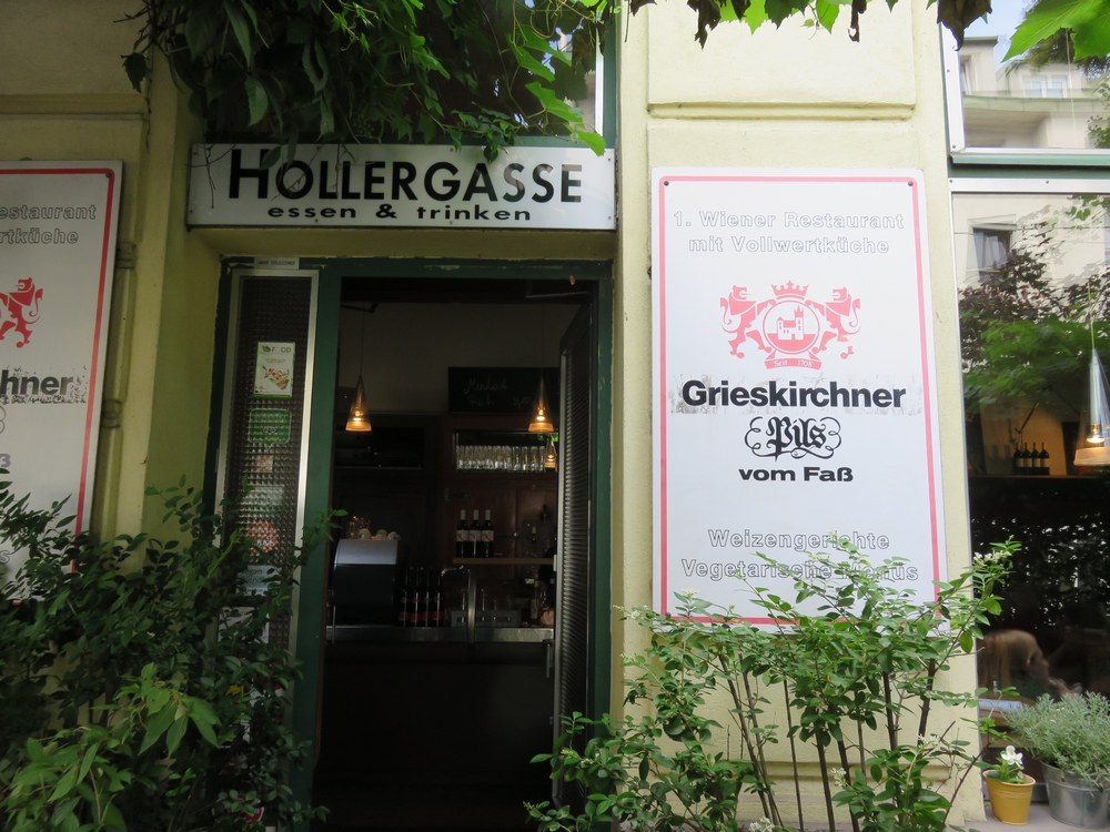 Hollerei, Vienna, entrance