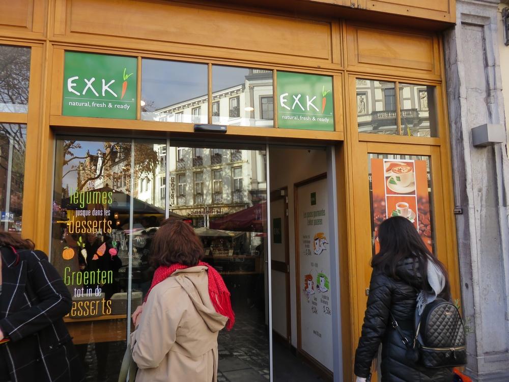 EXKi Agora, entrance