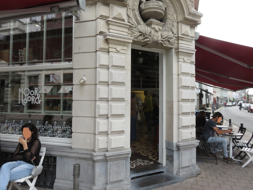 Shop Moor & Moor, Ghent, entrance and outside terrace