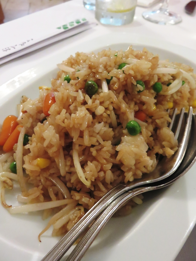 and with fried rice, Xu's Cooking, Vienna