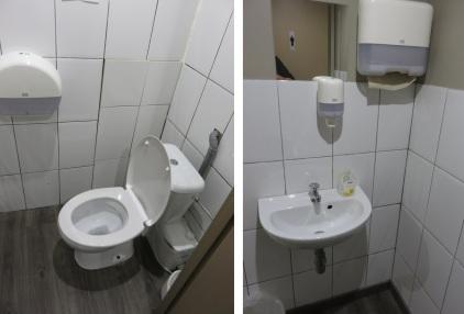 clean toilets at Karamna, Louvain