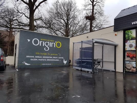 parking lot, Origin'O, Bruges